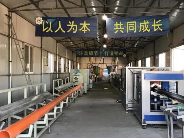 MPP-PE管材生产线