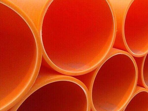 MPP电缆保护管